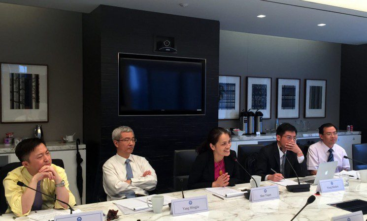 NCAFP Meeting with the Taiwan Affairs Office of the PRC State Council