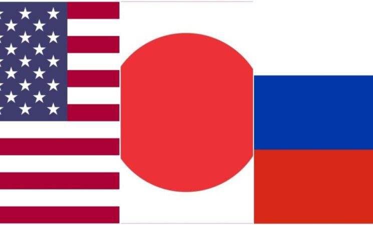 2019 U.S.-Japan-Russia Trilateral Conference