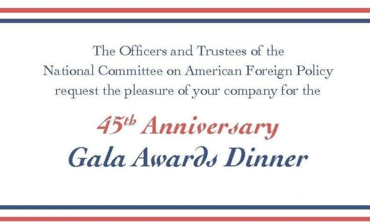 Support the NCAFP at our 45th Anniversary Gala!